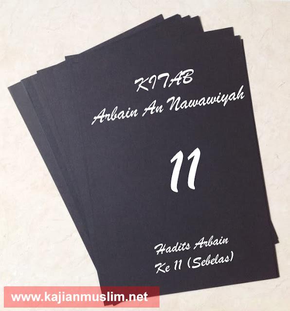 Kitab Arbain An Nawawi