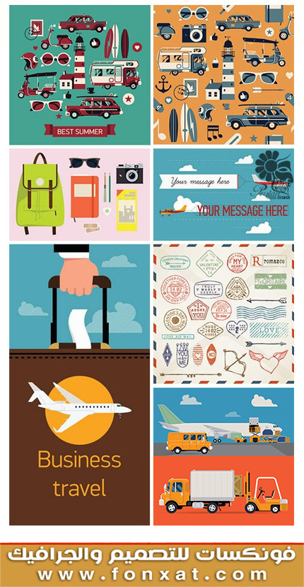Download vector images travel equipment, personal belongings, vehicles