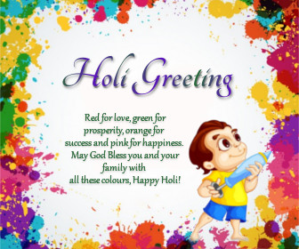 Holi Funny Quotes