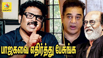 Gowthaman against Rajini & Kamal into politics