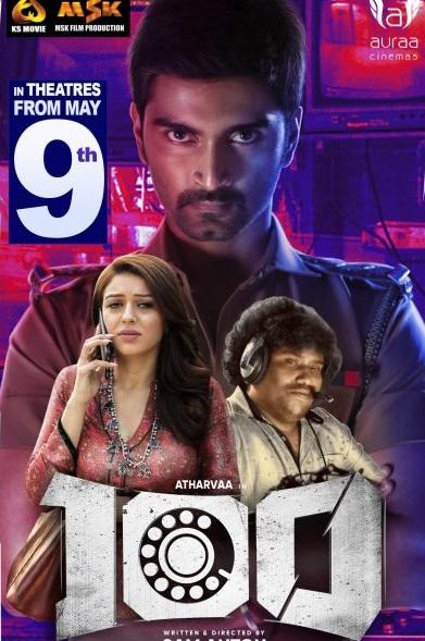 100 (2019) Tamil 350MB WEB-DL 480p