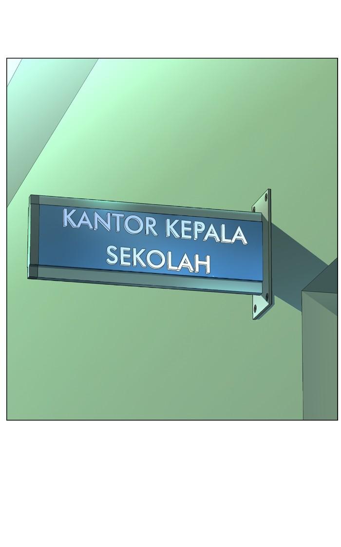 Dilarang COPAS - situs resmi www.mangacanblog.com - Komik noblesse 474 - chapter 474 475 Indonesia noblesse 474 - chapter 474 Terbaru 50|Baca Manga Komik Indonesia|Mangacan