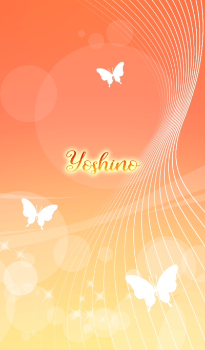 Yoshino butterfly theme