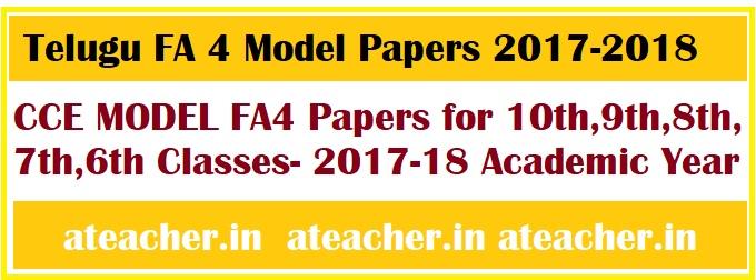 Telugu FA 4 Model Papers 2017-2018,Telugu Formative Assessment 4 CCE Model Papers for 6th,7th,8th,9th,10th Classes