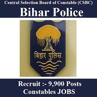 Central Selection Board of Constable, CSBC, Bihar Police, BIhar, Police, Constable, 12th, freejobalert, Sarkari Naukri, Latest Jobs, Hot Jobs, bihar police logo