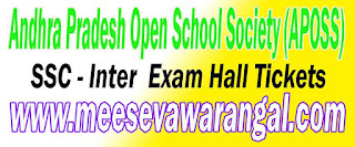 Andhra Pradesh Open School Society (APOSS) SSC - Inter Annual Exam Hall Tickets