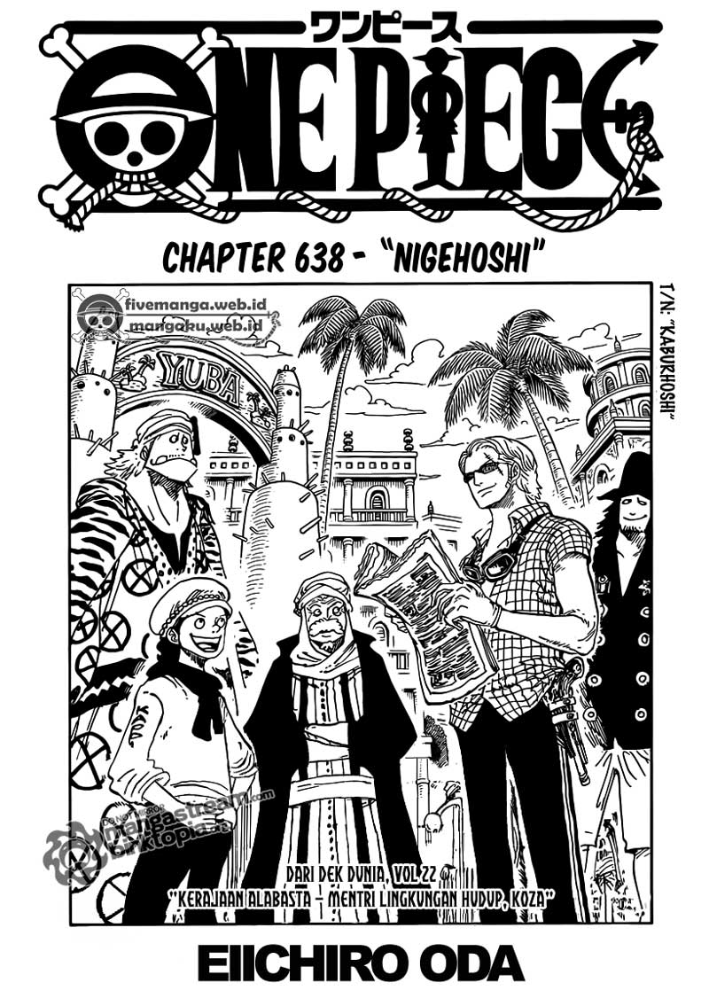 1 One Piece 638   Nigehoshi
