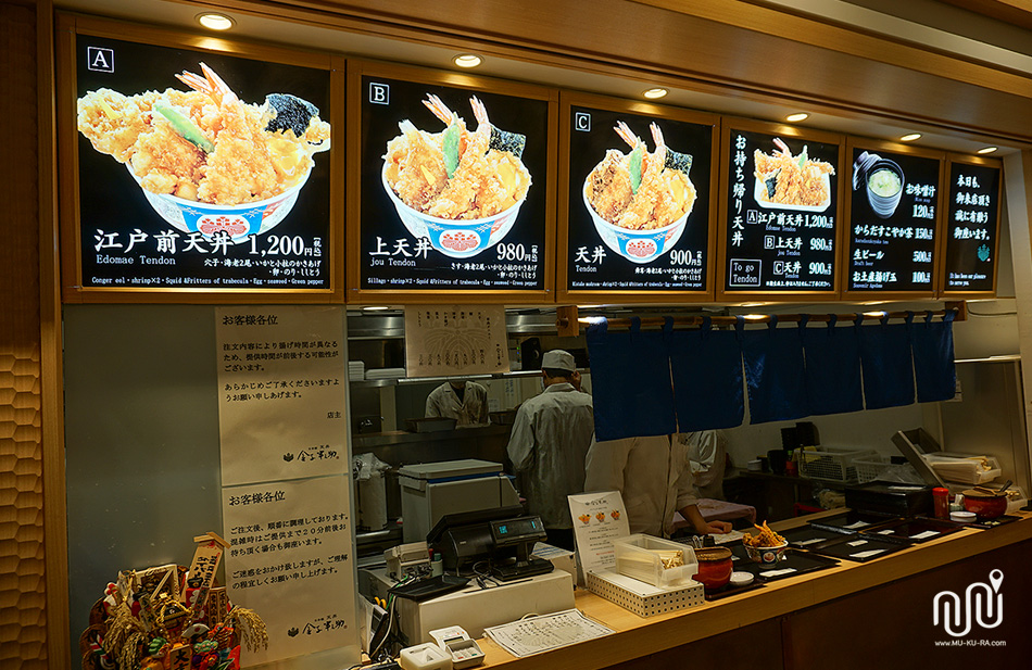 ร้านอาหารภายในห้าง Diver City Tokyo Plaza
