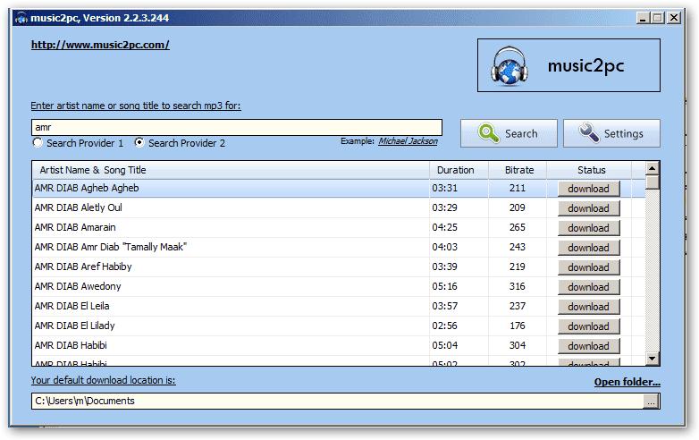 برنامج تحميل الاغاني super mp3 download