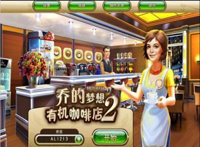 喬的夢想有機咖啡店2中文版(Jo's Dream: Organic Coffee 2),經典又元素豐富的模擬經營!