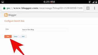 Blog me search box kese lagaye 3