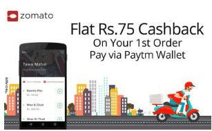 paytm-zomato-15-cashback-offer