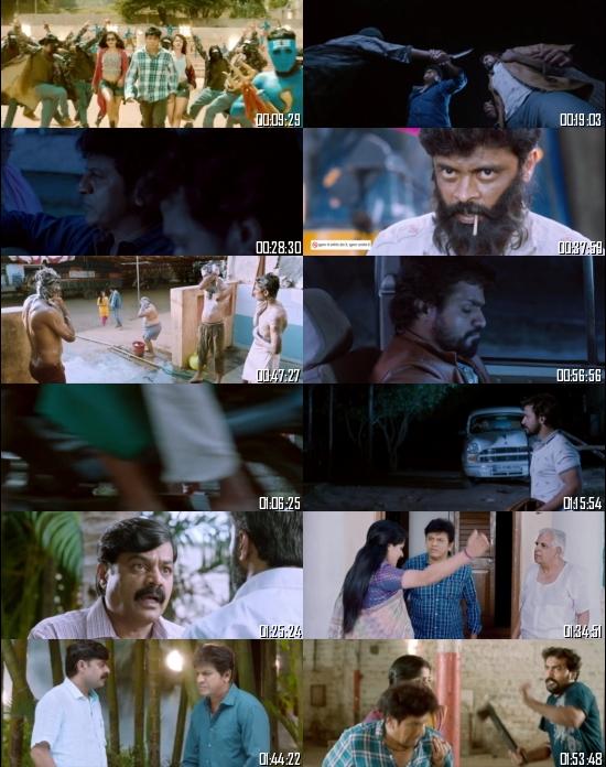 Srikanta 2017 Hindi Dubbed 720p 480p Full Movie Download