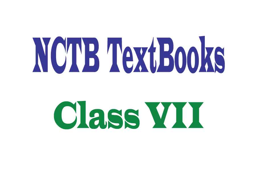 Nctb Hsc Ict Book