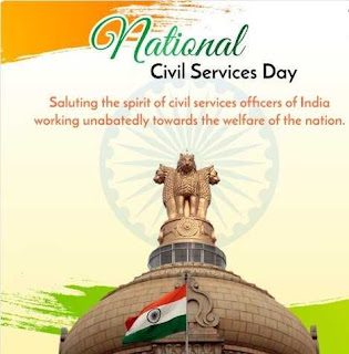 Civil Services day