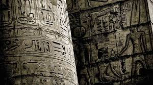 Αιγυπτιακή Μαγεία – Η Μυστηριώδης Αρχαία Αίγυπτος