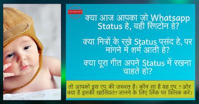 2018 No.1 Whatsapp Status Downloader & Set Full Video in Status Application -  WFVS 2018 [hindi]