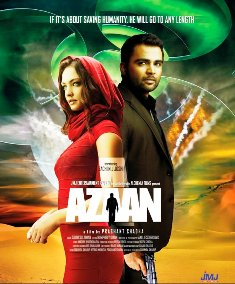 Aazaan 2011 mp3 songs sSongspk com - Download Bollywood Songs