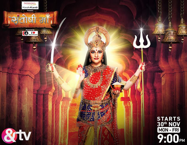 'Santoshi Maa' &Tv Upcoming Show Story |Star-Cast |Promo |Title Song |Timings Wiki