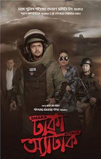 Dhaka Attack Full Movie