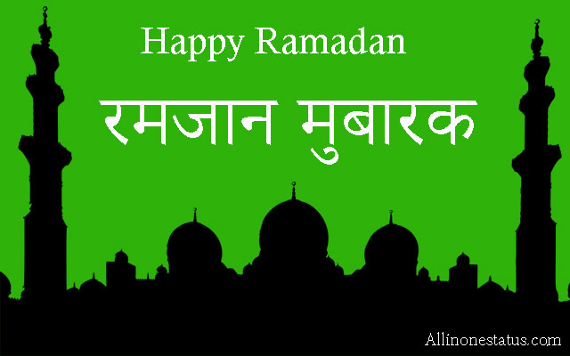 Ramzan Mubarak Images For Whatsapp
