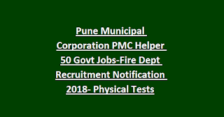 Pune Municipal Corporation PMC Helper 50 Govt Jobs-Fire Dept Recruitment Notification 2018- Physical Tests