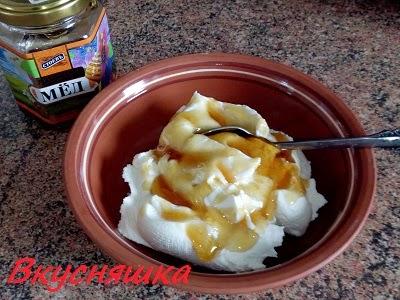 +как приготовить греческий йогурт