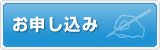 https://ssl.alpha-prm.jp/musain.co.jp/muryokousyu.html