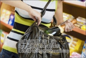 酒 防盜,瓶 防盜,防盜扣,防盜磁扣,liquor bottle anti theft, alcohol anti theft device, bottle hard tag, anti theft bottle caps