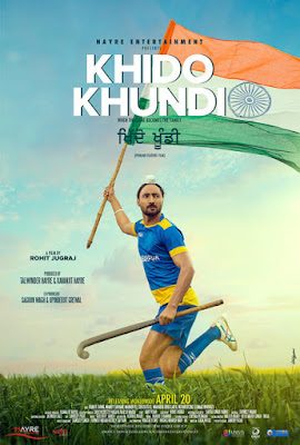 Khido Khundi 2018 Full Movie Download in 720p