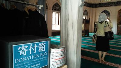 Inside Tokyo Camii