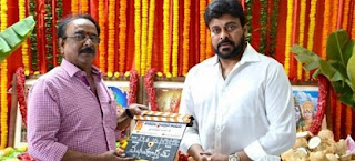 Mega Star Chiranjeevi 150 Movie Launch Photos