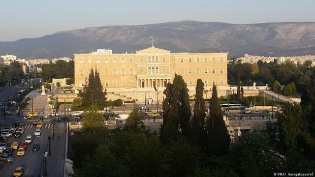 Πως οι Έλληνες επιλέγουμε τους πολιτικούς ηγέτες της χώρας;