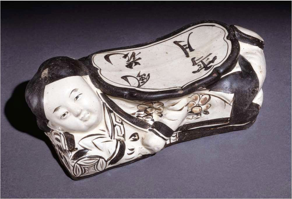 Almohada de ceramica China. Dinastía Jin. S XII