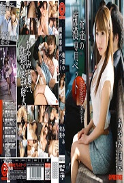 Nonton Jav ABP-112 Molester Dedicated Pet Ayami Shunhate Of Ours