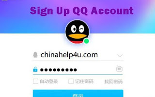 QQ Account Registration
