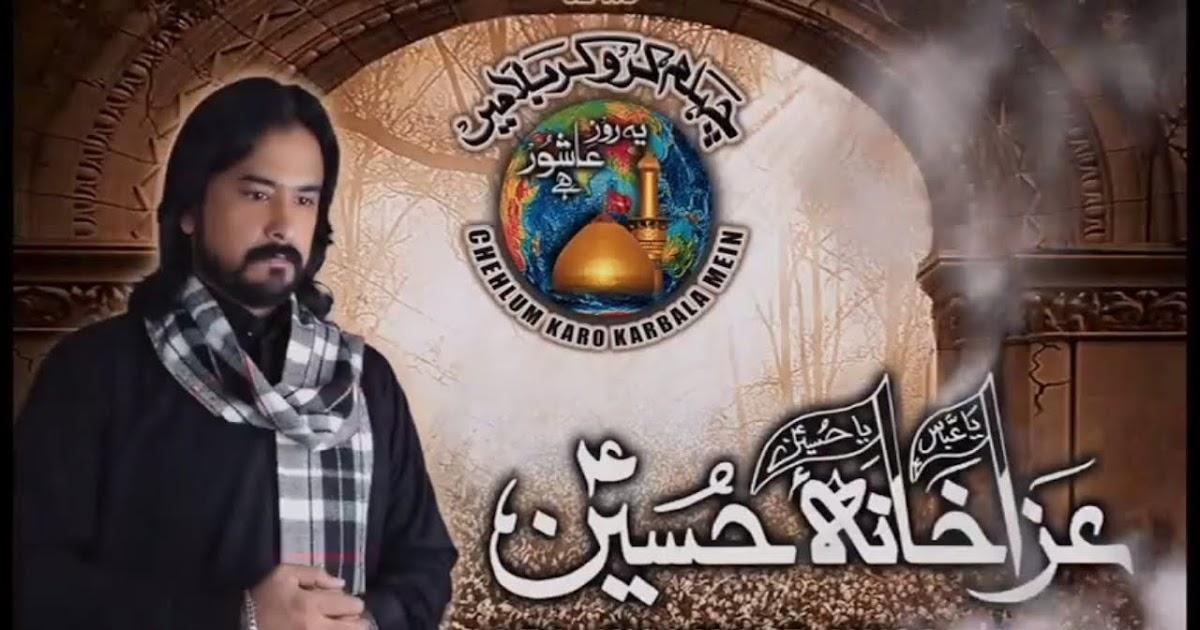 Ali Maula Qasida: Yeh Azakhana E HUSAIN (ASWS) Hai Noha Lyrics Irfan Haider