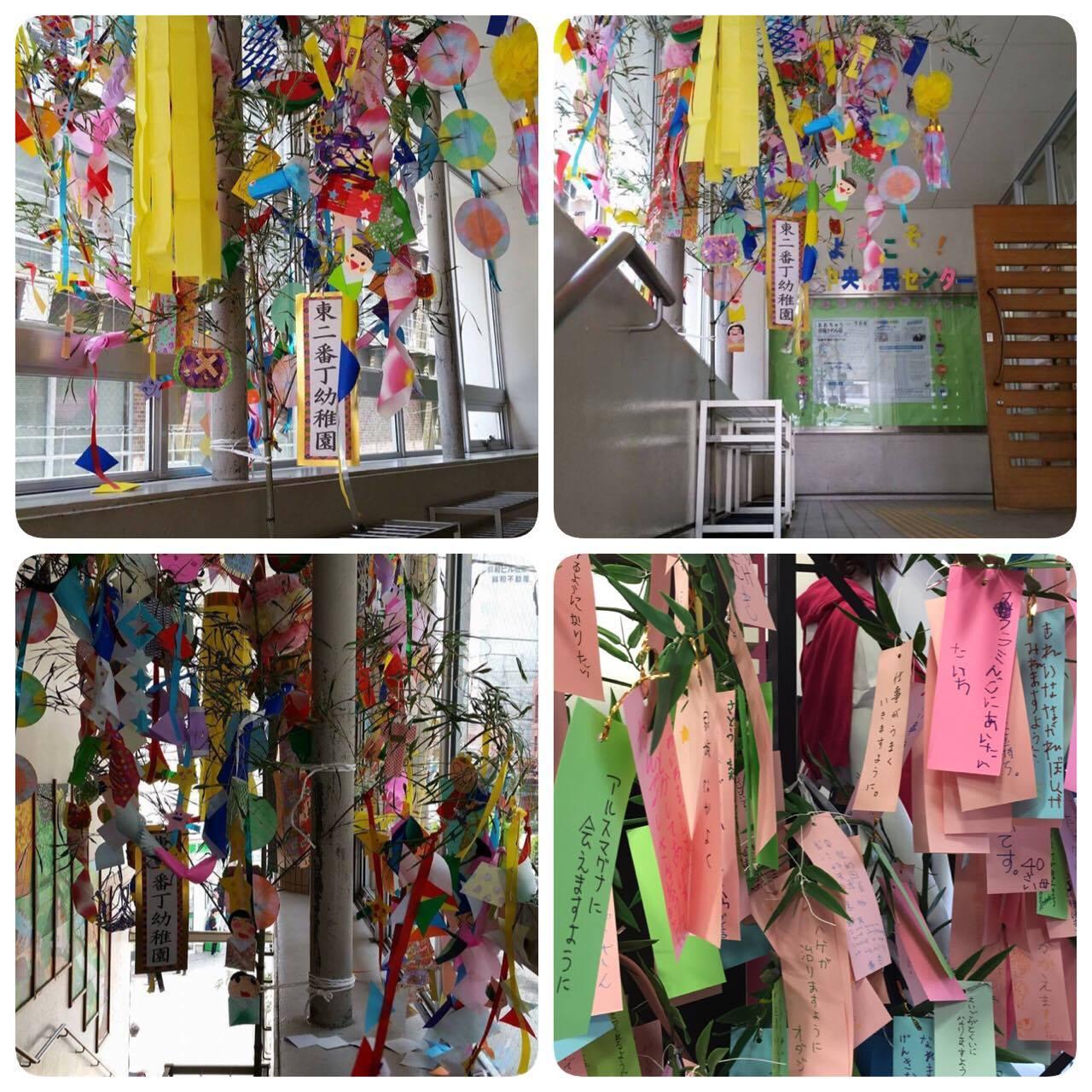 menulis impian semasa perayaan Tanabata di Jepun