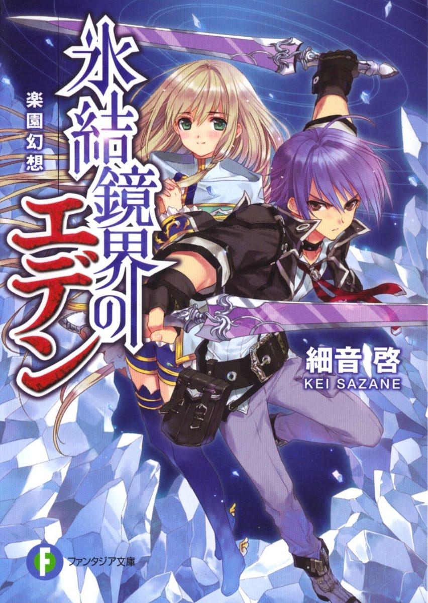Anime light novel audiobook