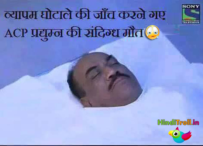 ACP Pradyuman Is Dead Very Funny Hindi Comment Photo | CID Troll Hindi Picture