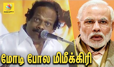 Leoni funny mimicry of Modi and Edappadi