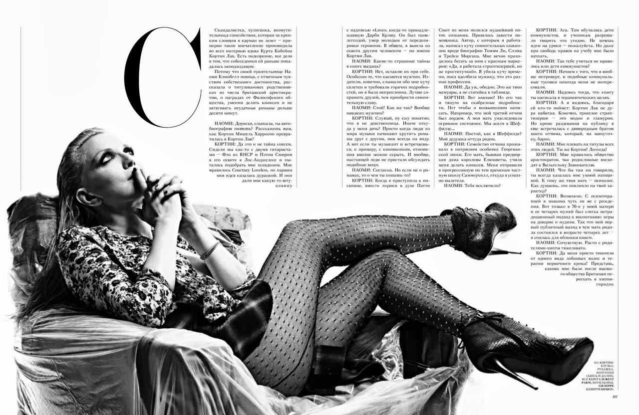Courtney love in interview magazine russia november 2013 - Naomi curtis diva futura ...