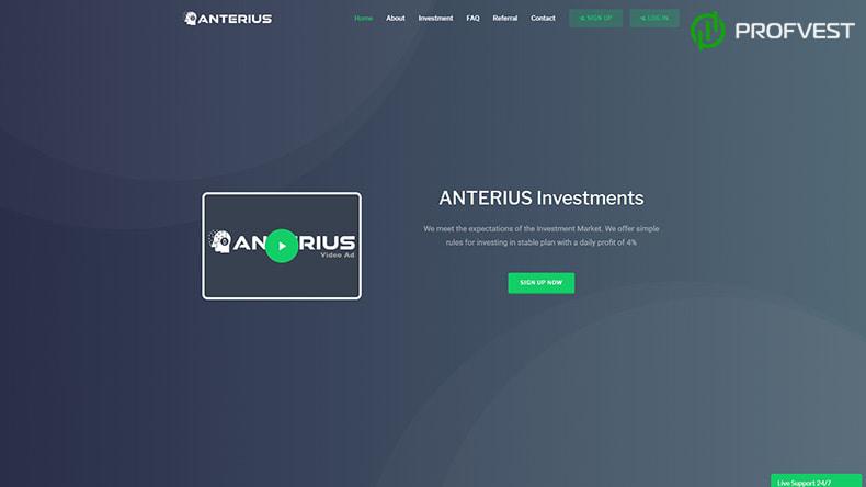 Anterius LTD обзор и отзывы HYIP-проекта