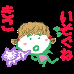 Sticker of Kiko