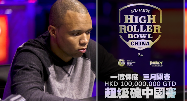 Phil Ivey Super High Roller Bowl China