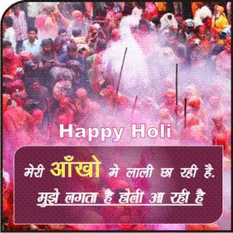 2019-Happy-Holi-status