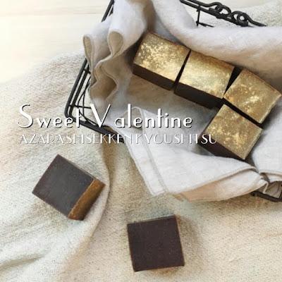 メールフォームのすすめ&チョコレートソープのレッスン締切り迫る♡
