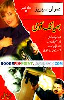 Imran Series Jild 2 By Ibne Safi Read Online Pdf Urdu Novel