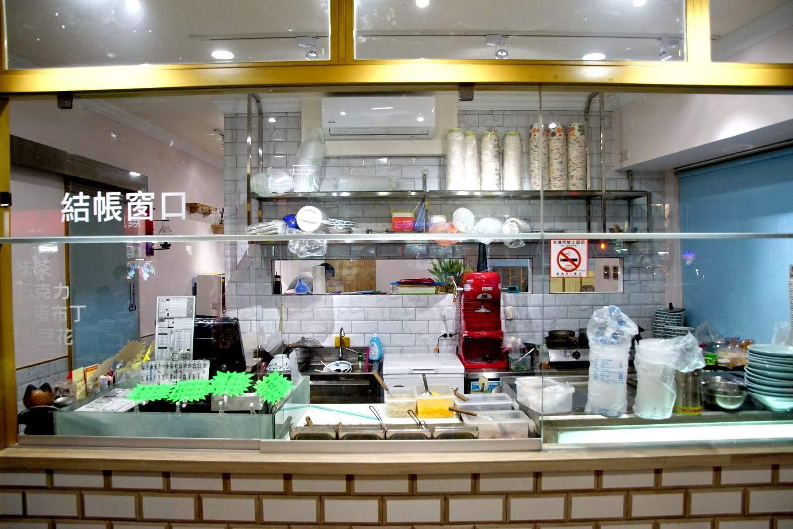 [台南][中西區] 呷島ㄏㄨㄟ¯|路口的那一家豆花店|食記