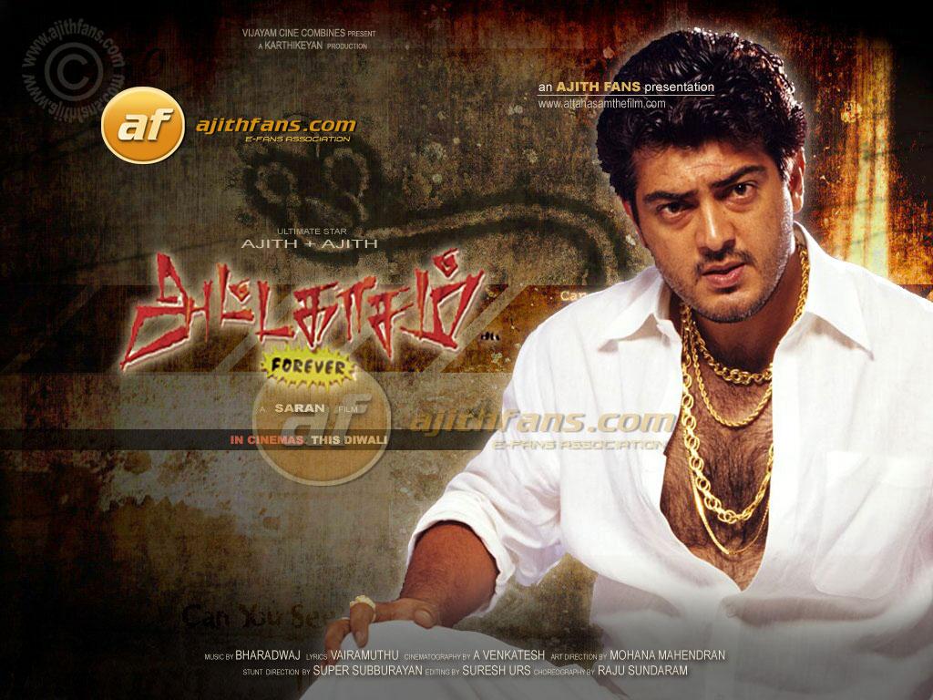 521 Entertainment World: Latest Ajith Stills In Attagasam
